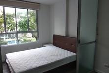 Продажа: Кондо 29 кв.м. в районе Bangkok Noi, Bangkok, Таиланд