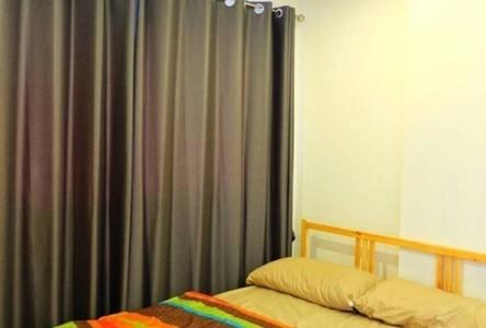 For Sale 1 Bed Condo in Bang Phli, Samut Prakan, Thailand