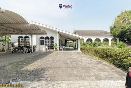For Sale Land 1,260 sqm in Thawi Watthana, Bangkok, Thailand