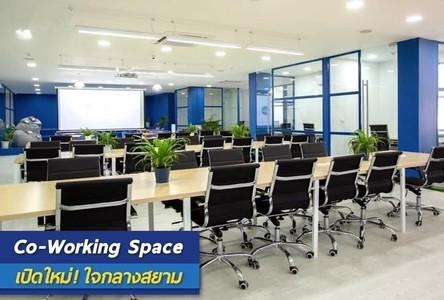 For Sale Business 668 sqm in Pathum Wan, Bangkok, Thailand