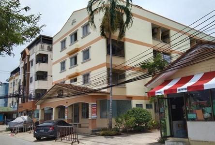 ขาย บ้านเดี่ยว 20 ห้องนอน หนองจอก กรุงเทพฯ