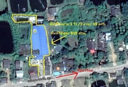 For Sale Retail Space 9,802 sqm in Tha Mai, Chanthaburi, Thailand