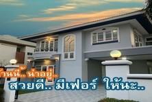 ขาย บ้านเดี่ยว 4 ห้องนอน เมืองสมุทรสาคร สมุทรสาคร