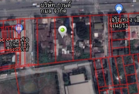 Продажа: Земельный участок 3,200 кв.м. в районе Prawet, Bangkok, Таиланд