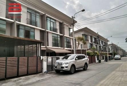 ขาย ทาวน์เฮ้าส์ 3 ห้องนอน ปากเกร็ด นนทบุรี