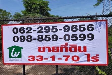 For Sale Land 53,482 sqm in Mueang Phitsanulok, Phitsanulok, Thailand