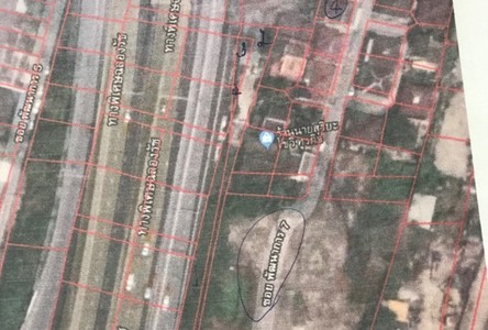 Продажа: Земельный участок 2,736 кв.м. в районе Suan Luang, Bangkok, Таиланд
