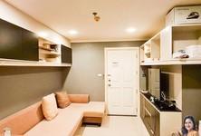 Продажа: Дом c 1 спальней в районе Huai Khwang, Bangkok, Таиланд