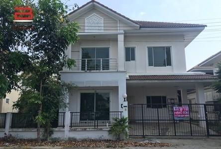 Продажа: Дом с 3 спальнями в районе Khlong Sam Wa, Bangkok, Таиланд