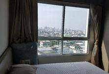 Продажа: Кондо c 1 спальней в районе Bangkok Noi, Bangkok, Таиланд