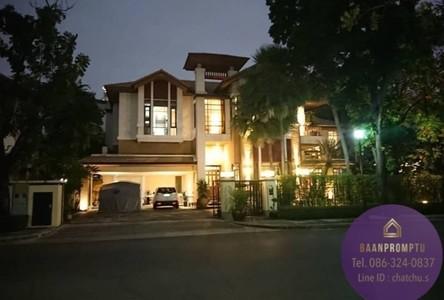 Продажа или аренда: Дом с 4 спальнями в районе Watthana, Bangkok, Таиланд