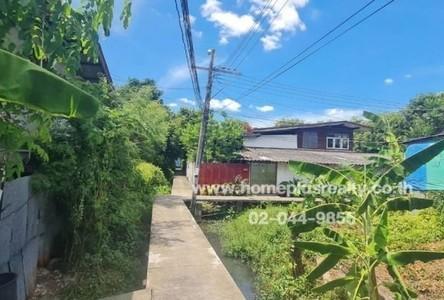 Продажа: Земельный участок 1,332 кв.м. в районе Phasi Charoen, Bangkok, Таиланд