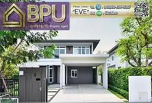 For Rent 4 Beds Townhouse in Bang Phli, Samut Prakan, Thailand