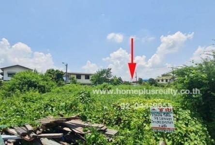 Продажа: Земельный участок 312 кв.м. в районе Lat Krabang, Bangkok, Таиланд