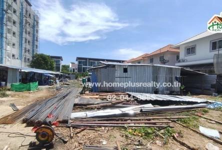 Продажа: Земельный участок 1,680 кв.м. в районе Chatuchak, Bangkok, Таиланд