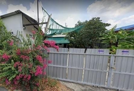 ขาย ที่ดิน 480 ตรม. มีนบุรี กรุงเทพฯ