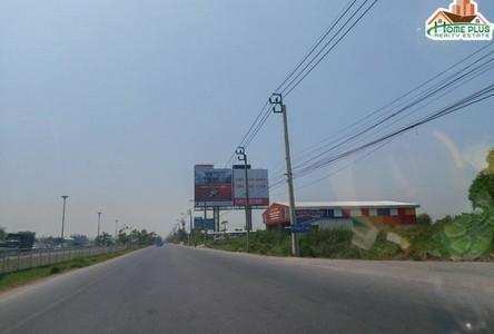 Продажа: Земельный участок 1,640 кв.м. в районе Sai Mai, Bangkok, Таиланд