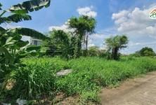 Продажа: Земельный участок 794 кв.м. в районе Khan Na Yao, Bangkok, Таиланд