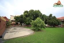 Продажа: Земельный участок 2,312 кв.м. в районе Chatuchak, Bangkok, Таиланд