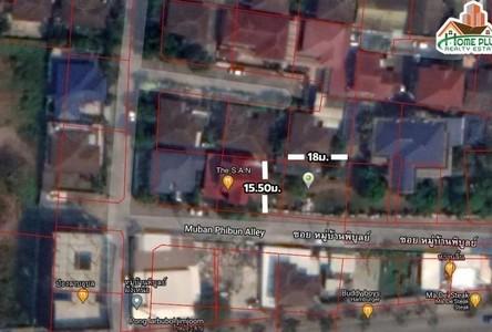 Продажа: Земельный участок 280 кв.м. в районе Taling Chan, Bangkok, Таиланд