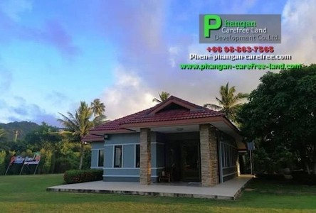 For Sale Retail Space 11,916 sqm in Sawi, Chumphon, Thailand