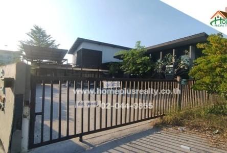 Продажа: Земельный участок 1,024 кв.м. в районе Lat Krabang, Bangkok, Таиланд