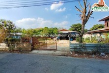 Продажа: Земельный участок 976 кв.м. в районе Khan Na Yao, Bangkok, Таиланд