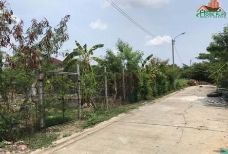 Продажа: Земельный участок в районе Phra Nakhon, Bangkok, Таиланд