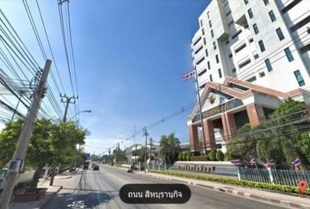 Продажа: Земельный участок в районе Min Buri, Bangkok, Таиланд