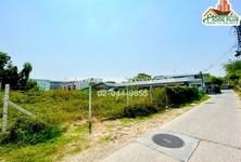 Продажа: Земельный участок 600 кв.м. в районе Saphan Sung, Bangkok, Таиланд