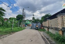 Продажа: Земельный участок 880 кв.м. в районе Bang Kapi, Bangkok, Таиланд