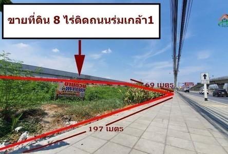 ขาย หรือ เช่า ที่ดิน 2,784 ตรม. ลาดกระบัง กรุงเทพฯ
