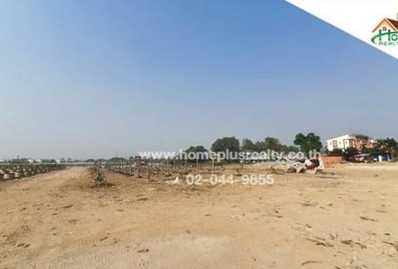 Продажа: Земельный участок 19,308 кв.м. в районе Min Buri, Bangkok, Таиланд