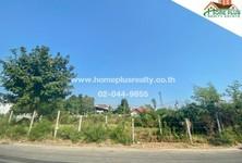 Продажа: Земельный участок 2,552 кв.м. в районе Bueng Kum, Bangkok, Таиланд