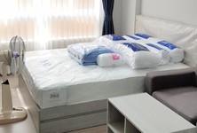 ให้เช่า คอนโด 1 ห้องนอน นครปฐม ภาคกลาง