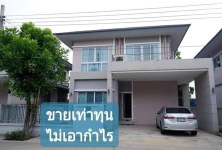 ขาย บ้านเดี่ยว 4 ห้องนอน พระนคร กรุงเทพฯ