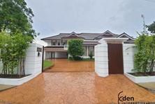 Продажа или аренда: Дом с 7 спальнями в районе Suan Luang, Bangkok, Таиланд