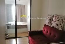 В аренду: Кондо c 1 спальней в районе Phra Pradaeng, Samut Prakan, Таиланд
