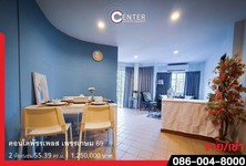 For Sale or Rent 2 Beds Condo in Nong Khaem, Bangkok, Thailand