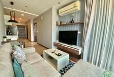 В аренду: Кондо c 1 спальней в районе Mueang Chiang Mai, Chiang Mai, Таиланд