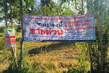 For Sale Land 26,560 sqm in Kantharawichai, Maha Sarakham, Thailand