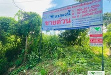 For Sale Land 72,312 sqm in Bang Rakam, Phitsanulok, Thailand