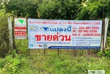For Sale Land 60,320 sqm in Phen, Udon Thani, Thailand