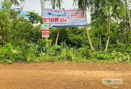 For Sale Land 4,872 sqm in Mueang Udon Thani, Udon Thani, Thailand