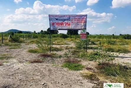 ขาย ที่ดิน 1,600 ตรม. อู่ทอง สุพรรณบุรี