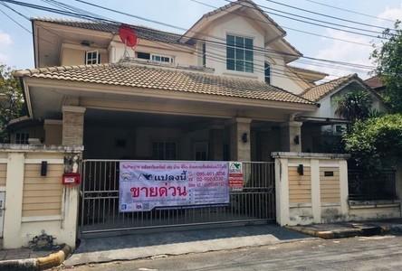 Продажа: Дом 400 кв.м. в районе Lam Luk Ka, Pathum Thani, Таиланд