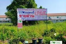 Продажа: Земельный участок 1,420 кв.м. в районе Sai Mai, Bangkok, Таиланд