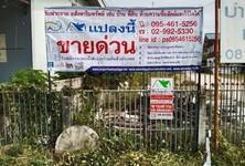 For Sale Land 3,112 sqm in Mueang Phitsanulok, Phitsanulok, Thailand