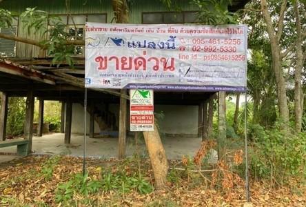 For Sale Land 880 sqm in Ban Sang, Prachin Buri, Thailand