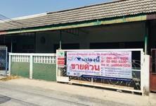 For Sale 4 Beds Townhouse in Mueang Saraburi, Saraburi, Thailand